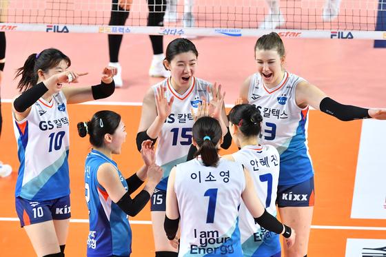 17일 김천에서 열린 도로공사와 경기에서 득점한 뒤 기뻐하는 GS칼텍스 선수들. [사진 한국배구연맹]