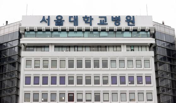 서울 종로구 서울대학교병원. 연합뉴스