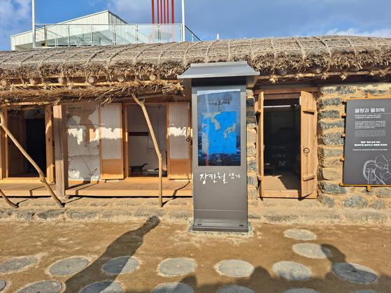해양문학 표해록(漂海錄)을 저술한 장한철의 생가가 제주시 애월읍에 복원됐다. [사진 제주시]