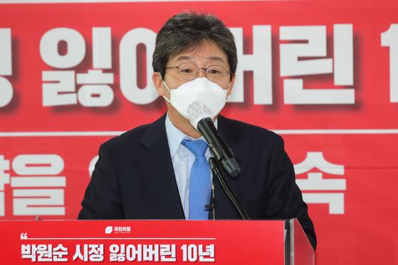유승민 전 의원이 지난달 20일 서울 여의도 국민의힘중앙당사에서 열린 '박원순 시정 잃어버린 10년 재도약을 위한 약속' 발표회에서 인사말을 하고 있다. 오종택 기자