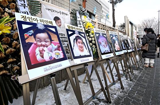 16개월 된 입양 딸 정인양을 학대해 숨지게 한 혐의를 받는 양부모에 대한 첫 공판이 열린 날 서울 양천구 남부지방법원 앞에 학대로 숨진 아동들의 사진이 걸려 있다. 김성룡 기자