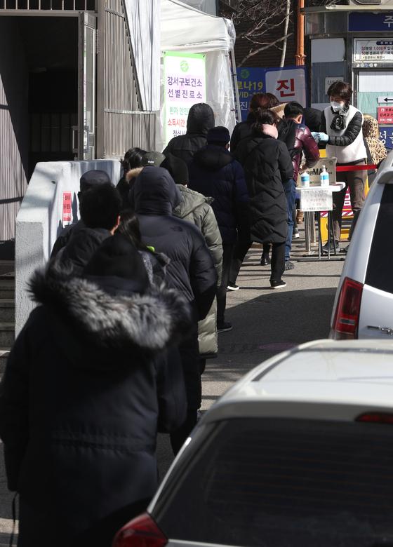 18일 오후 서울 강서구보건소 선별진료소에서 시민들이 신종 코로나 바이러스 감염증(코로나19) 검사를 받기 위해 줄을 서 있다. 뉴스1