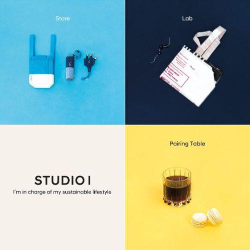19일부터 서울 성동구 성수동에서 현대자동차 전기차 브랜드 아이오닉의 팝업 스토어 '스튜디오 아이'가 열린다. 사진 현대모터스튜디오 공식 인스타그램