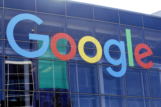 미국 캘리포니아에 있는 구글 건물. [AP=연합뉴스]