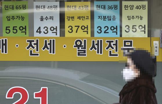 2 ·4 공급대책에도 서울 압구정 일대 아파트는 재건축 사업 기대로 가격 상승과 매물 품귀 현상을 빚고 있다 [연합뉴스]