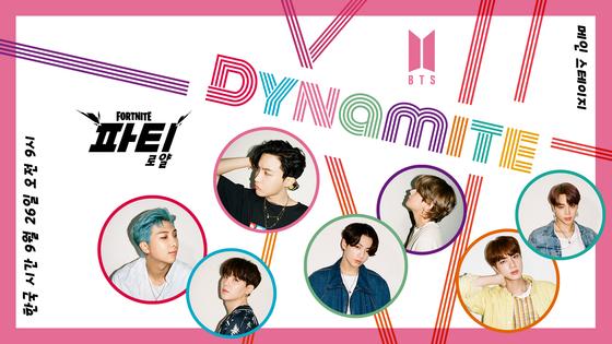아이돌 방탄소년단(BTS)이 '다이너마이트'(Dynamite)의 안무 버전 뮤직비디오를 온라인 게임 '포트나이트' 파티로얄 모드에서 최초로 공개했다. [사진 빅히트엔터테인먼트]