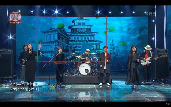 지난 11일 KBS가 설 특집으로 방영한 '조선팝 어게인'에서 무대 배경으로 일본 전통의 건축 양식인 '천수각'을 연상케 하는 이미지가 등장해 논란이 일고 있다. [유튜브 캡처]