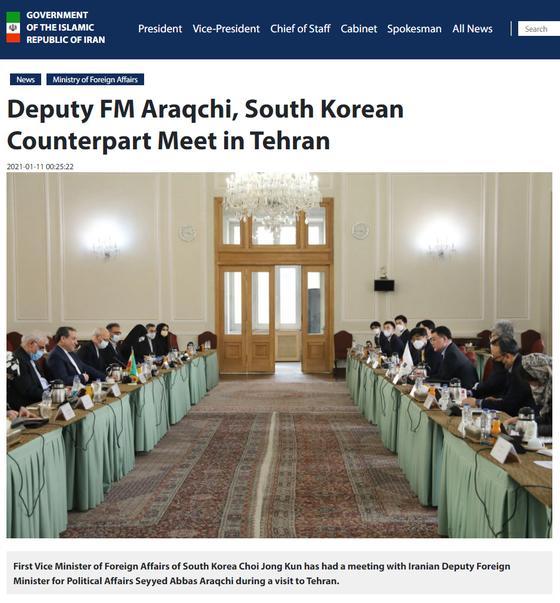 최종건 외교부 1차관(오른쪽 테이블 가운데)과 세예드 압바스 아락치 이란 외무차관(왼쪽 테이블 가운데)이 10일(현지시간) 이란 테헤란에서 회담하고 있다.  이날 양국은 이란 혁명 수비대에 억류된 한국 선원과 이란의 한국 내 동결 자금에 관한 교섭을 벌였지만, 입장차만 확인하는 데 그쳤다. [연합뉴스]