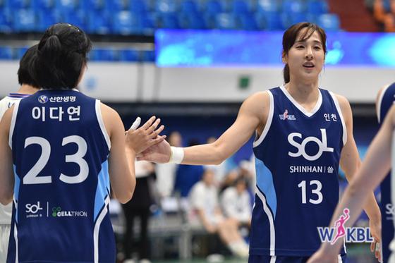 신한은행 김단비(오른쪽). WKBL 제공
