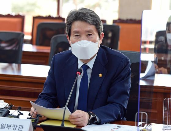이인영 통일부 장관. 뉴스1