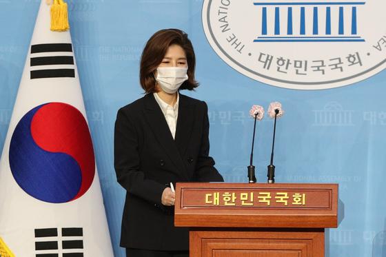 김예령 국민의힘 대변인. 연합뉴스