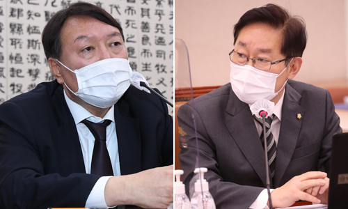 윤석열 검찰총장과 박범계 법무부 장관. 뉴스1