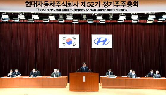 현대자동차가 지난해 3월 서울 양재동 사옥에서 정기 주주총회를 진행하고 있다. [사진 현대차]
