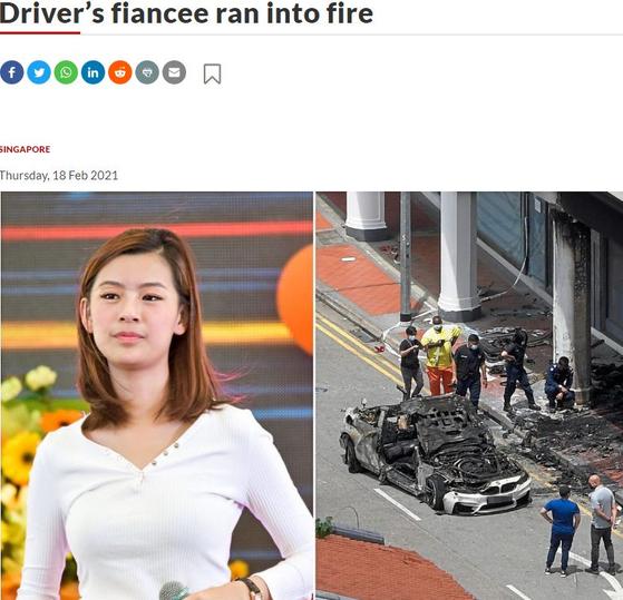 약혼자를 구하기 위해 불타는 자동차로 뛰어들어 중태에 빠진 레이비 오(왼쪽). 사고 후 전소된 자동차. 더 스타 캡처