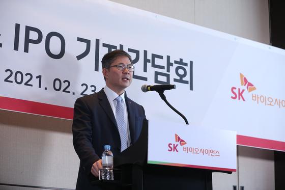 안재용 SK바이오사이언스 대표가 23일 여의도 콘래드호텔에서 열린 기자간담회에서 인사말을 하고 있다. [사진 SK바이오사이언스]