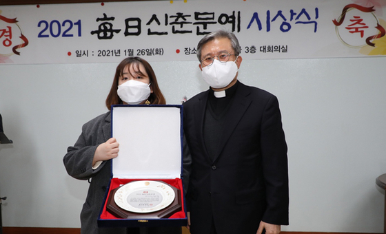 동덕여자대학교 문예창작과 김진희 졸업생, 매일신문 신춘문예 당선