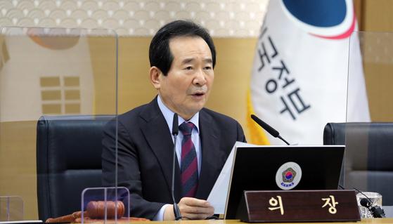 정세균 국무총리가 23일 정부세종청사에서 열린 서울-세종 영상 국무회의에서 모두발언을 하고 있다. 뉴스1
