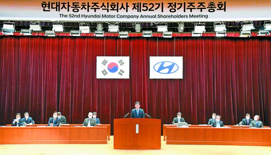 지난해 3월 19일 서울 서초구 양재동 현대자동차 사옥에서 제52기 정기 주주총회가 열리고 있다. [연합뉴스]