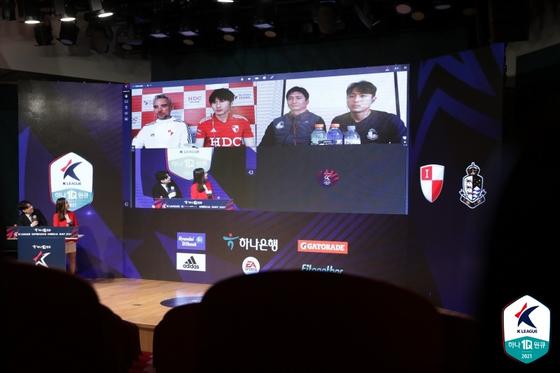 23일 열린 K리그2 온라인 개막 미디어데이. 한국프로축구연맹