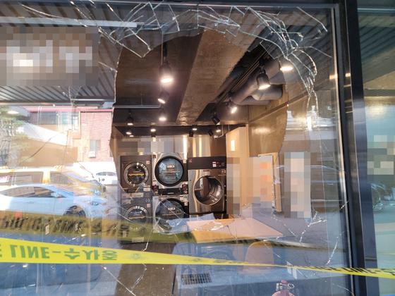서울의 한 무인 빨래방의 유리창이 깨져있다. 지난 22일 한 남성이 소화기를 던져 파손됐다. 이 남성은 17일에도 같은 빨래방에서 난동을 부려 경찰 조사를 받았다. 함민정 기자