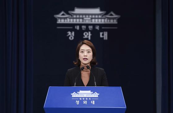 고민정 더불어민주당 의원이 2019년 12월 청와대 대변인으로 활동하던 모습. 중앙포토