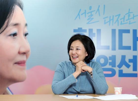 박영선 더불어민주당 서울시장 예비후보가 월간중앙과의 인터뷰에서 공약과 각오 등을 밝히고 있다.