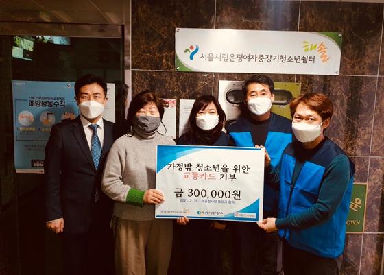 세종사이버대학교 청사모동아리, 가정 밖 청소년에게 '교통카드 후원' 기부