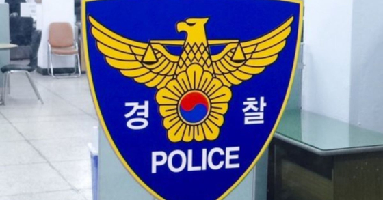 다문화 가정의 중학생이 또래 6명에게 폭행당해 경찰이 조사하고 있다. 뉴스1