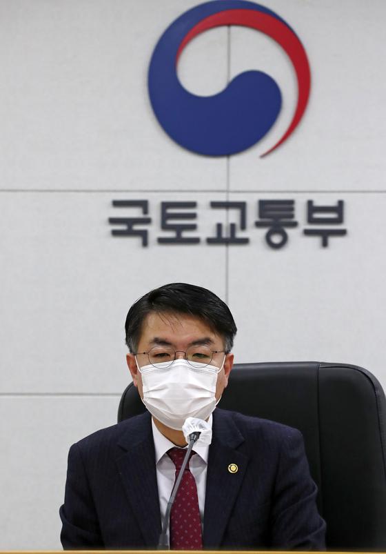 광명·시흥 2023년 사전청약···서울까지 20분, 경전철 검토
