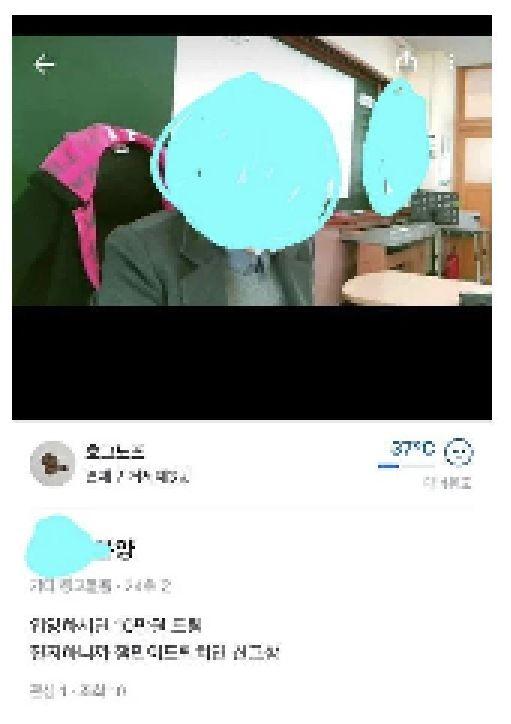 지난 20일 한 온라인커뮤니티에서는 교사를 분양한다는 게시글이 온라인 중고거래 사이트 '당근마켓'에 올라왔다며 우려하는 글이 올라왔다. 사진 인터넷 캡처