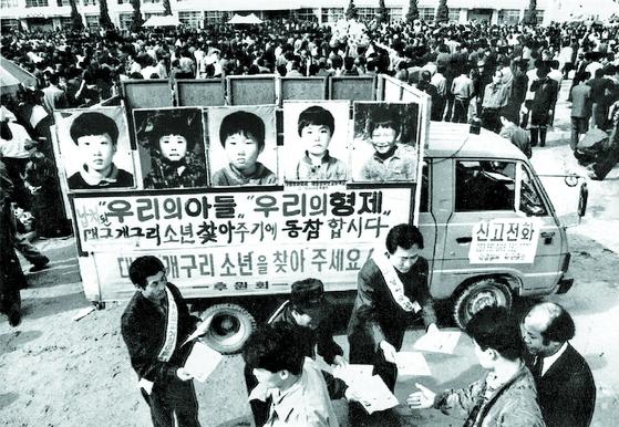 개구리 소년 사건은 지난 1991년 3월 26일 대구 달서구 와룡산에 도롱뇽알을 잡으러 간 다섯 소년이 실종되면서 시작됐다. 사진은 1992년 3월 22일 열린 개구리 소년 찾기 캠페인의 모습. 연합뉴스