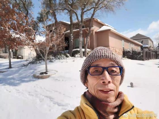 지난 17일 한파가 엄습한 미국 텍사스 오스틴 자신의 저택 앞에서 찍은 천핑 상하이 푸단대 겸임교수의 셀카. [웨이보 캡처]