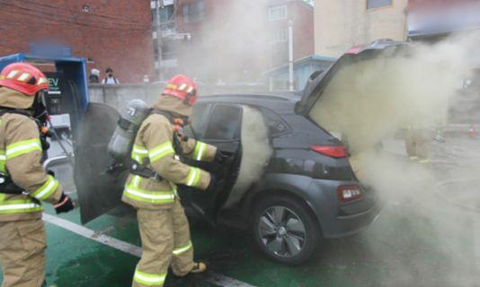 대구에서 발생한 코나 전기차 화재 사진. 충전 중이던 차에서 불이 났다. 사진 대구소방본부