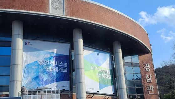한신대, 2020 장애대학생 교육복지지원 실태평가 '우수대학' 선정