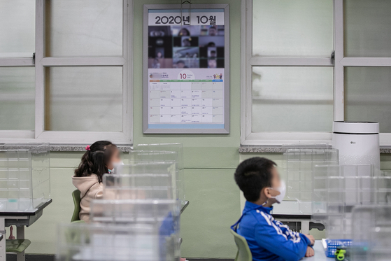 서울 학교, 쌍방향 수업 확대…등교 안 해도 원하면 급식