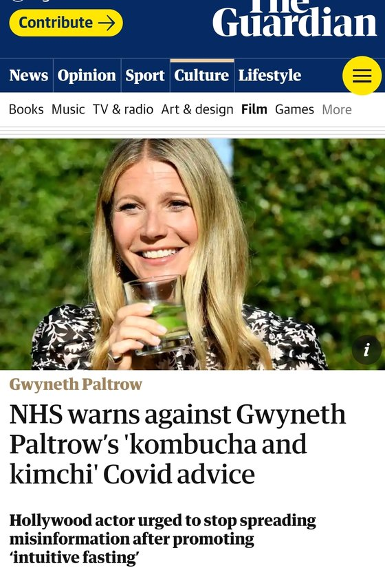 가디언 24일(현지시간) 디지털 톱 기사. 헤드라인이 ″국민보건서비스(NHS)가 기네스 팰트로의 '콤부차와 김치를 먹으라'는 코로나19 조언에 경고를 보내다″라고 돼있다. [가디언 캡처]