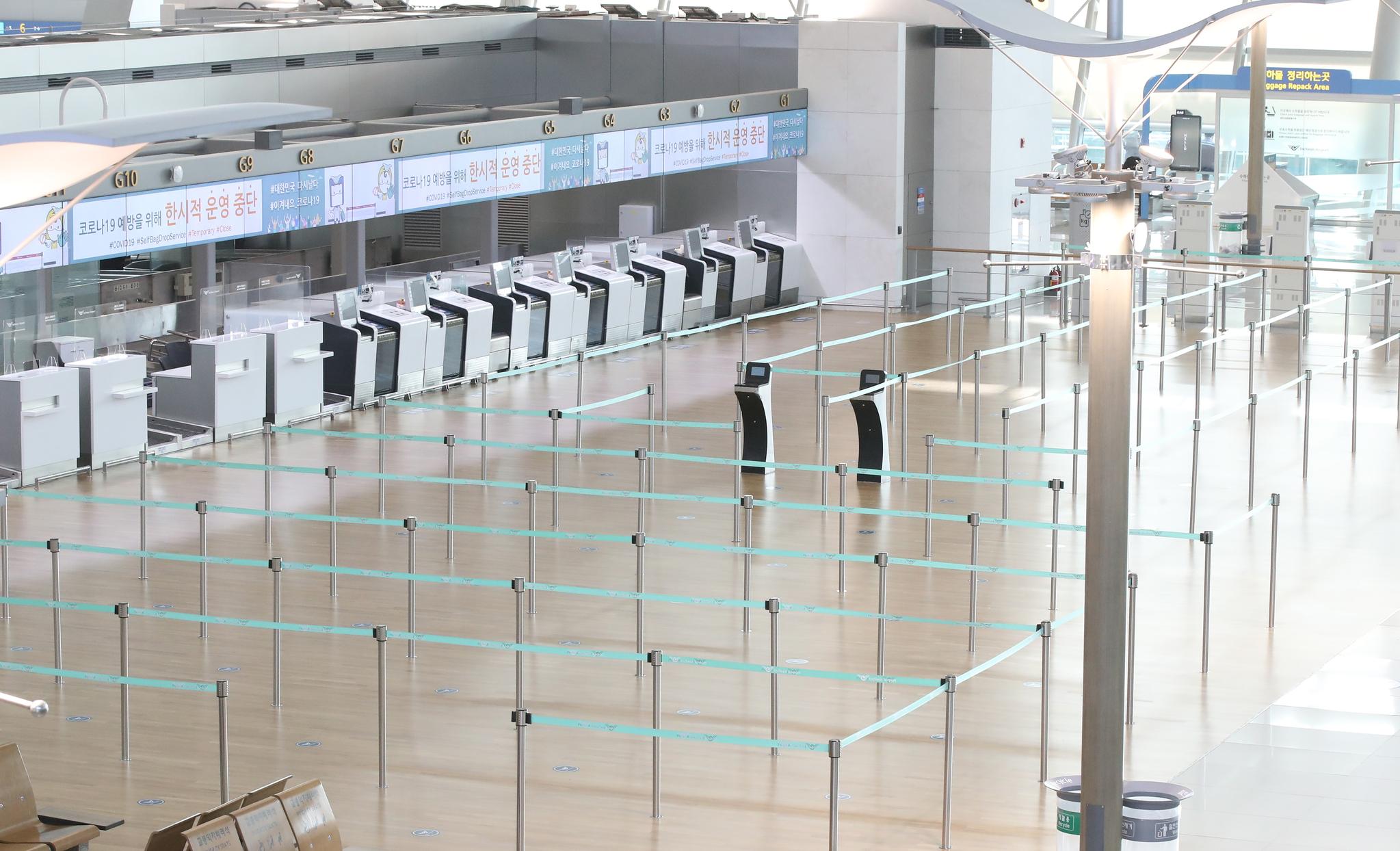 인천공항 자료사진. 연합뉴스