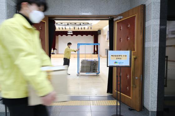 서울시 성동구가 3월 중순부터 1호 지역접종센터 운영을 위해 준비하고 있다. [사진 성동구]