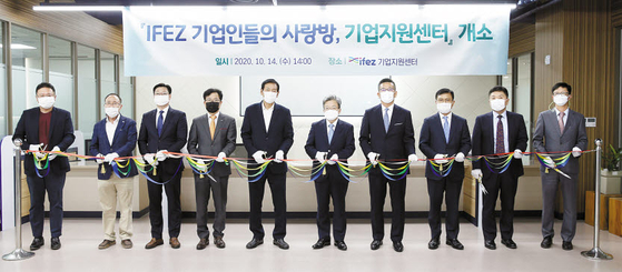 이원재 인천경제자유구역청장(왼쪽 여섯째)과 관계 인사가 지난해 10월 IFEZ 비즈니스센터 개소식을 진행하고 있다. [사진 인천경제자유구역청]