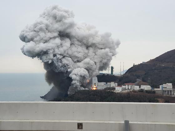 25일 오후 3시 전남 고흥 나로우주센터에서 한국항공우주연구원이 누리호 1단로켓의 발사 성능을 검증했다. [사진 한국항공우주연구원]