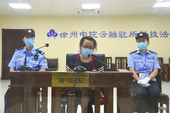 대출사기 등으로 8년간 1700억원을 탈취한 중국의 조직폭력배 두목 저우(가운데)가 2심에서도 징역 25년형과 전재산 몰수형을 선고받았다고 인민일보가 보도했다. [소후닷컴]