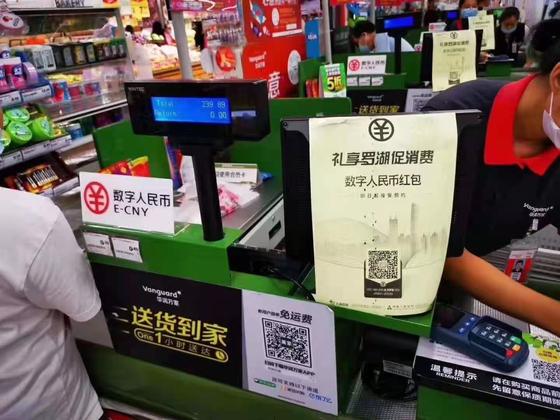 중국이 중앙은행 디지털 화폐(CBDC) 실험에 속도를 내고 있다. 사진은 지난해 10월 중국 남부 광동성 선전시의 한 수퍼마켓에서 디지털 위안화를 받는다는 안내문을 붙인 모습. [신화통신=연합뉴스]