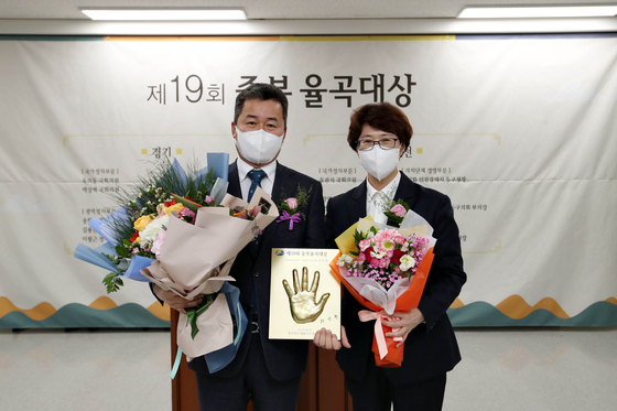 허인환 인천 동구청장, 자치단체 경영부문 '제19회 중부율곡대상' 수상