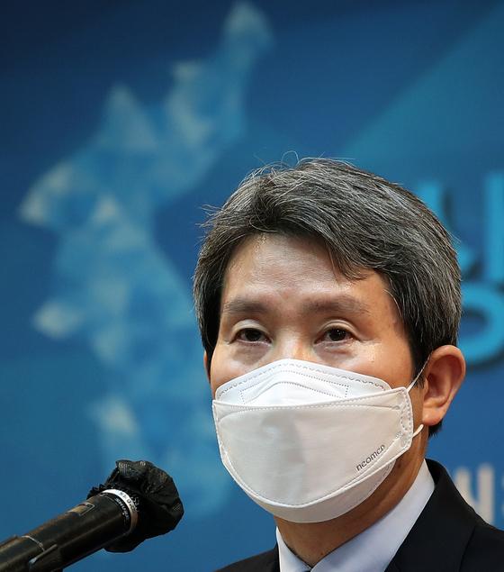 이인영 통일부 장관이 지난 23일 오후 서울 중구 대한적십자사에서 열린 한반도 생명·안전 공동체 세미나에서 축사하고 있다. 뉴스1