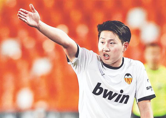 이강인이 FC바르셀로나의 영입 대상으로 떠올랐다는 스페인 현지 보도가 나왔다. [발렌시아 인스타그램]