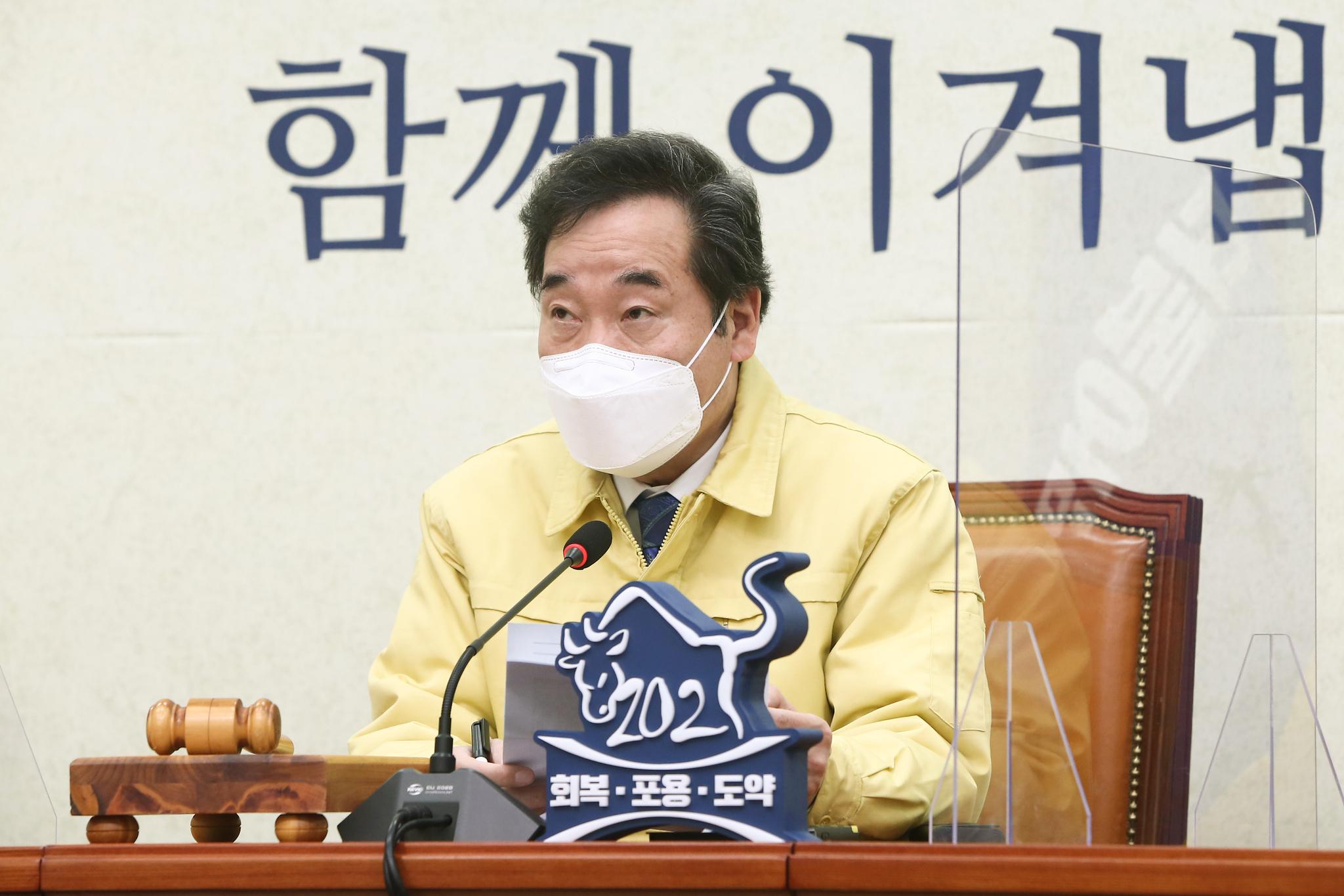 이낙연 더불어민주당 대표가 26일 서울 여의도 국회에서 열린 최고위원회의에서 모두발언을 하고 있다. 뉴스1