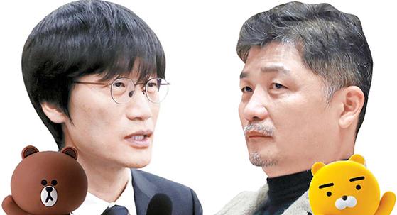 이해진(左), 김범수(右)