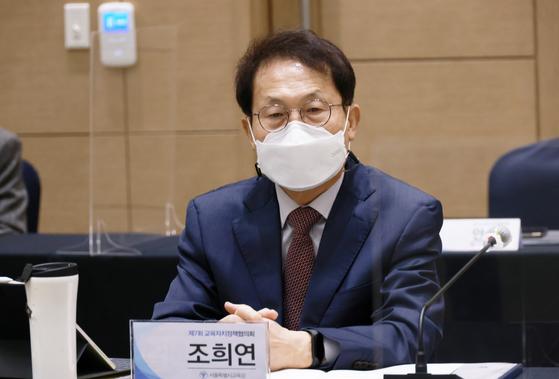 """'한유총 설립취소' 무효 확정…서울교육청 """"겸허히 받아들여"""""""