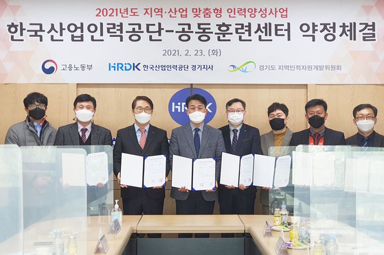 오산대-한국산업인력공단 지역·산업맞춤형 인력양성사업 공동훈련센터 약정체결식