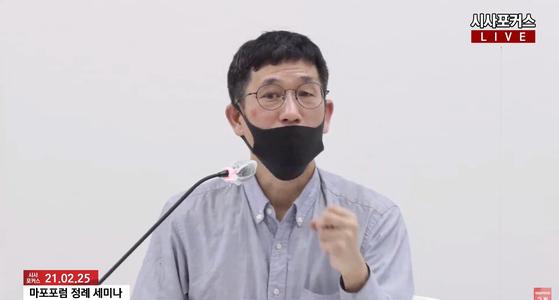진중권 전 동양대 교수가 25일 보수 인사 모임 '마포포럼' 에서 '싸움의 기술, 여당을 이기는 전략'을 주제로 강연하고 있다. [사진 시사포커스]